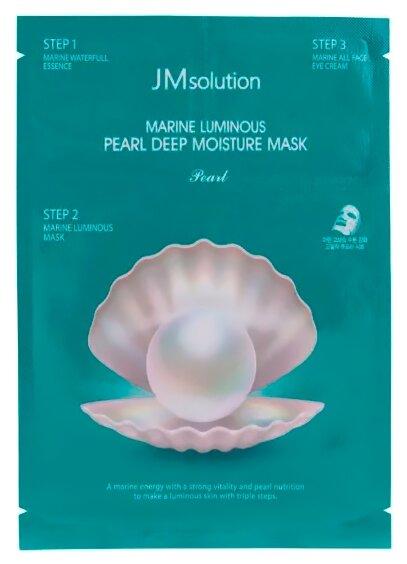 JM Solution Marine Luminous Pearl Deep Moisture Mask Трёхшаговый увлажняющий набор для сияния и увлажнения с экстрактом жечуга — купить по выгодной цене на Яндекс.Маркете