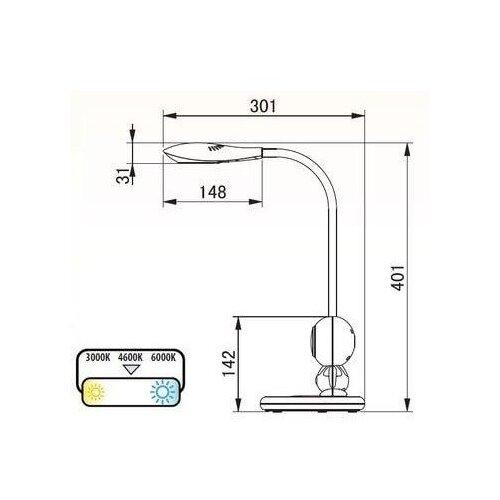 Настольная лампа светодиодная HOROZ ELECTRIC Merve 049-009-0005 желтая, 5 Вт