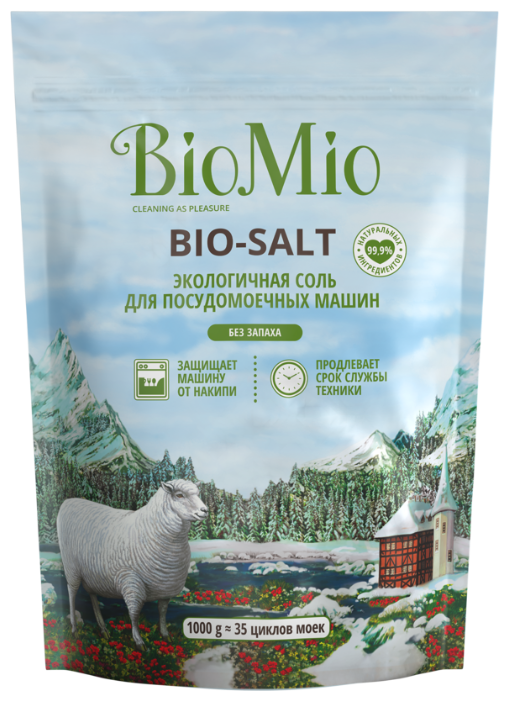 BioMio соль Bio-Salt