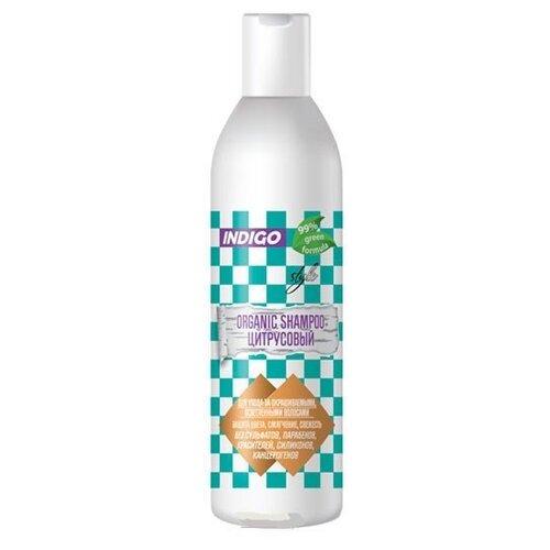 Купить Indigo Style шампунь для волос Organic Citrus цитрусовый 200 мл