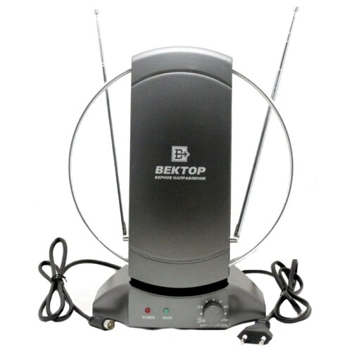 Фото - Комнатная антенна Вектор AR-031 полочка решетка с крючком и держателем мочалок 26 cm fbs ryna ryn 031