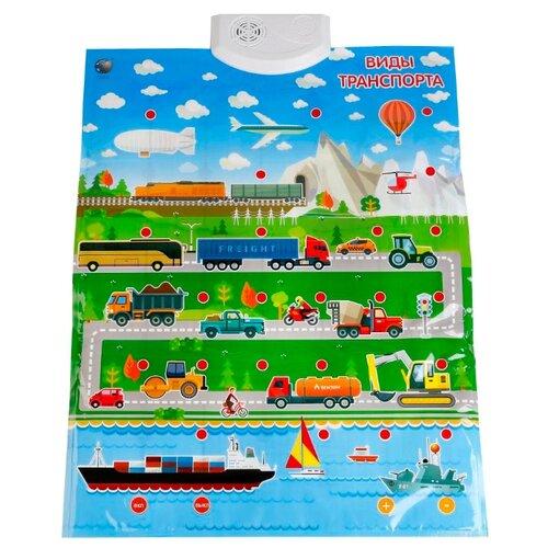 Фото - Электронный плакат Shantou Gepai Виды транспорта машины shantou gepai катер электронный 40 см