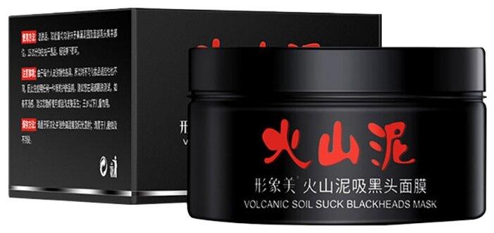 Images Очищающая маска Volcanic soil suck blackheads на основе вулканического пепла
