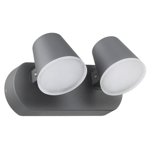 Novotech Уличный настенный светильник Kaimas 357831 уличный настенный светильник novotech 357227