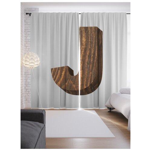 Портьеры JoyArty J из дерева на ленте 265 см (p-4532J)