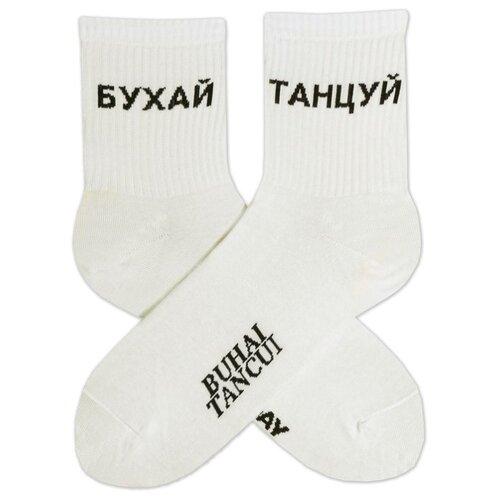 Фото - Носки St. Friday Бухай танцуй, размер 38-41 , белый носки st friday египетская сила размер 38 41 белый коричневый желтый