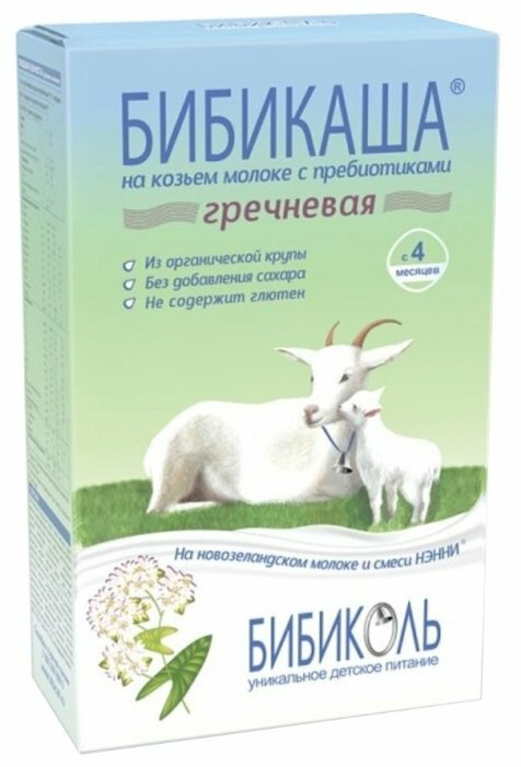 Каша БИБИКОЛЬ молочная БИБИКАША гречневая на козьем молоке (с 4 месяцев) 200 г