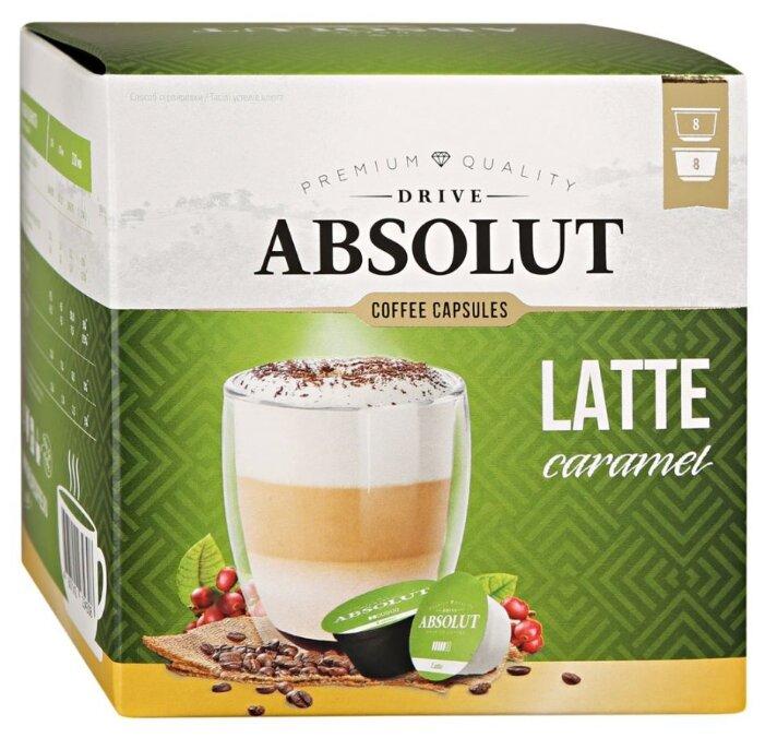 Кофе в капсулах Absolut Drive Латте Маккиато (16 капс.)
