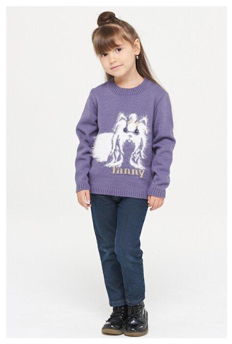 Джемпер Веснушки размер 98, фиолетовый