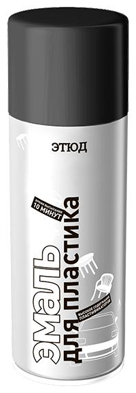 ЭТЮД аэрозольная Эмаль для пластика структурная