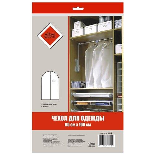 HomeQueen Чехол для одежды 100x60 см белый вешалка homequeen пластиковая цвет зеленый длина 41 см