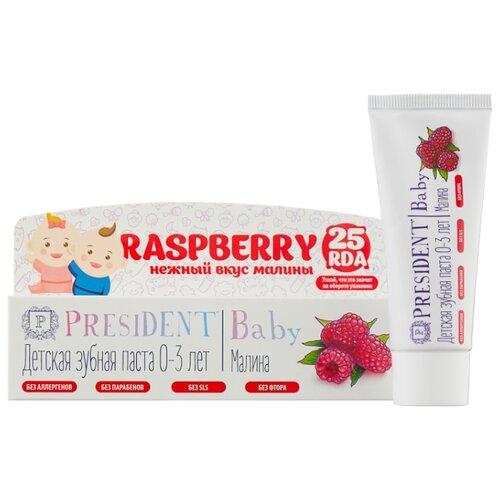 Зубная паста PresiDENT Baby малина 0-3 лет, 30 млГигиена полости рта<br>