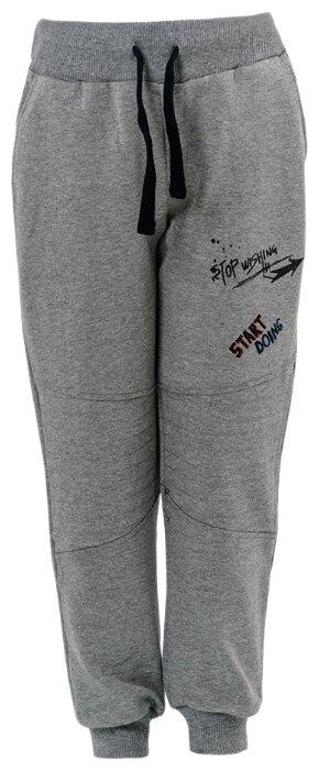 Спортивные брюки Elaria размер 122, серый