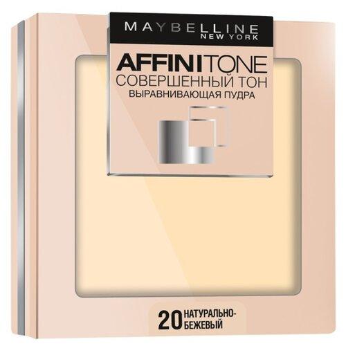 Maybelline New York Affinitone пудра компактная Совершенный тон выравнивающая и матирующая 20 натурально-бежевый выравнивающая компактная пудра совершенный тон affinitone 9г 03 светло бежевый
