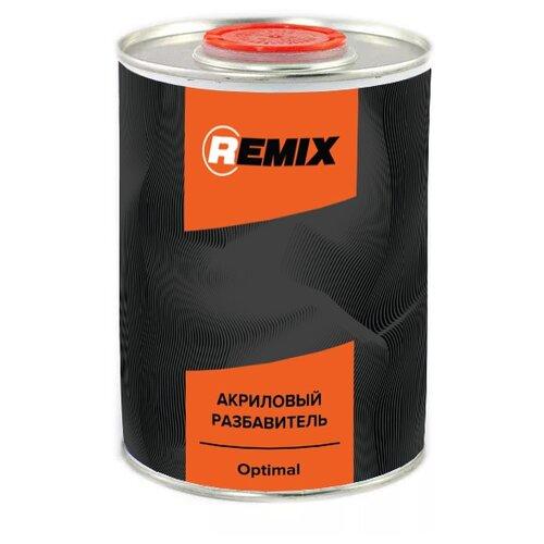 Разбавитель для лака REMIX Optimal 1000 мл разбавитель лака для ногтей 100 мл