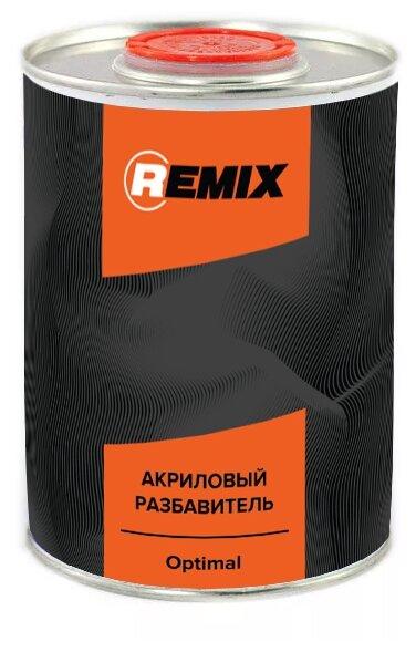 Разбавитель для лака REMIX Optimal