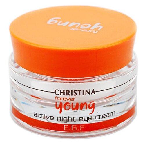 Christina Крем Forever Young Active Eye Night Cream 30 мл матовый крем для тела 250 мл christina forever young