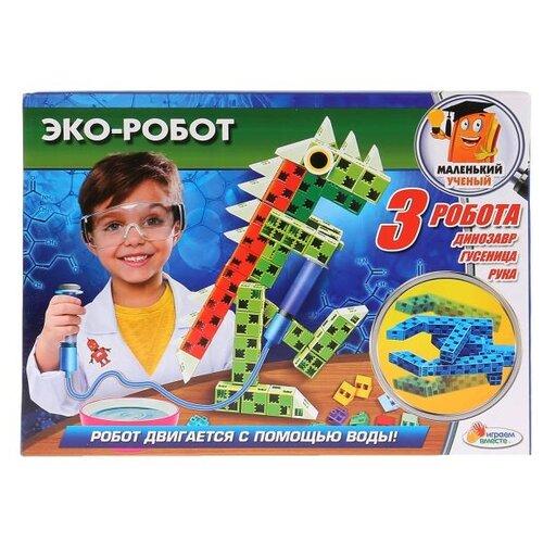 Фото - Набор Играем вместе Маленький ученый Эко-робот (TX-10012) набор играем вместе маленький ученый фабрика слизи tx 10017