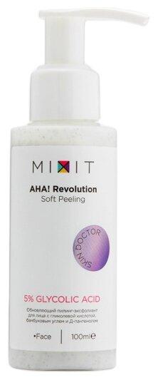 MIXIT пилинг эксфолиант для лица AHA! Revolution