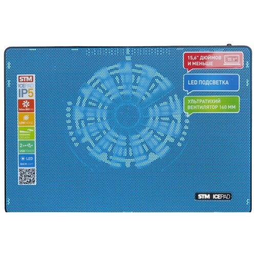 Подставка для ноутбука STM IP5, синий