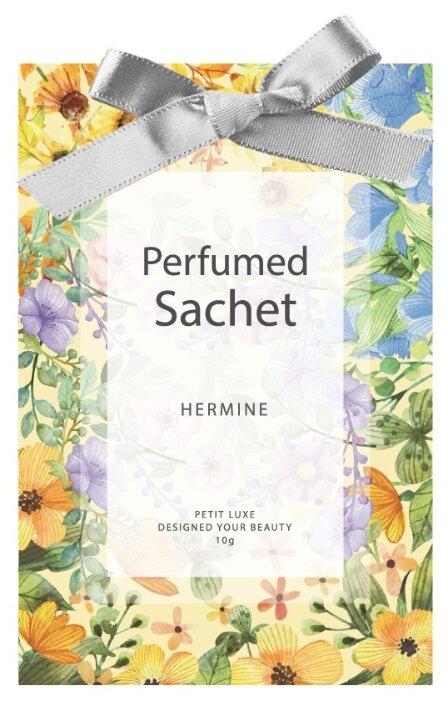 Petit Luxe саше парфюмированное Hermine, 10 гр