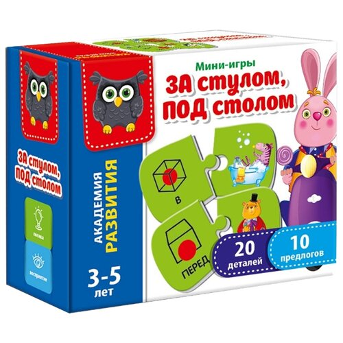 Настольная игра Vladi Toys За стулом, под столом VT5111-02