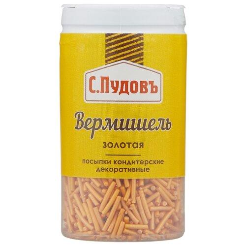 С.Пудовъ посыпки кондитерские декоративные Вермишель 40 г золотая