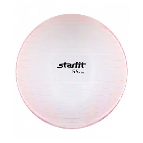 Фитбол Starfit GB-105, 55 см прозрачный/розовый