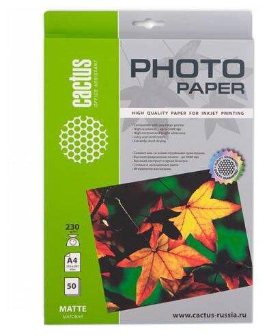 Бумага A4 50 шт. cactus CS-MA423050