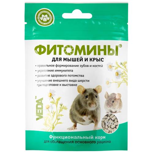 VEDA Фитомины для мышей и крыс добавка в корм 50 г