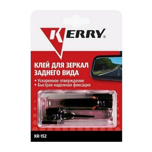 Клей для зеркала заднего вида KERRY KR-152, 2 шт.
