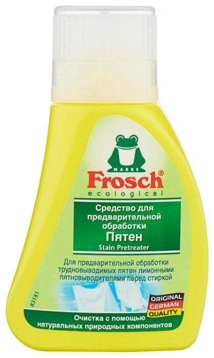 Frosch для предварительной обработки пятен