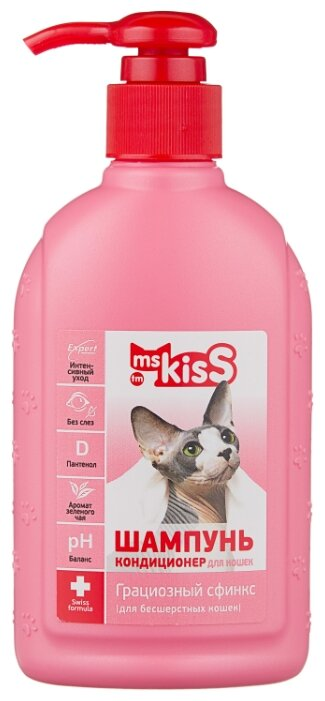 Шампунь -кондиционер Ms.Kiss Грациозный сфинкс для бесшерстных кошек 200 мл