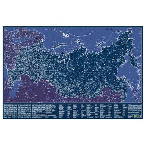 РУЗ Ко Карта Российской Федерации святящаяся в темноте (Кр707п)Карты<br>