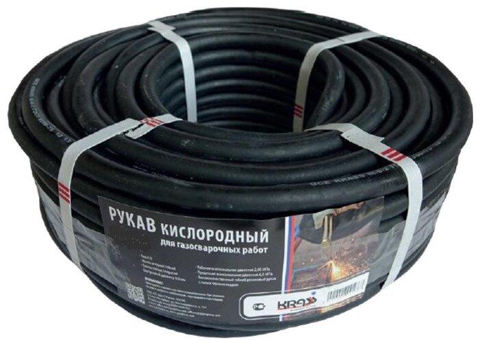 Рукав газовый Krass 2921021SB