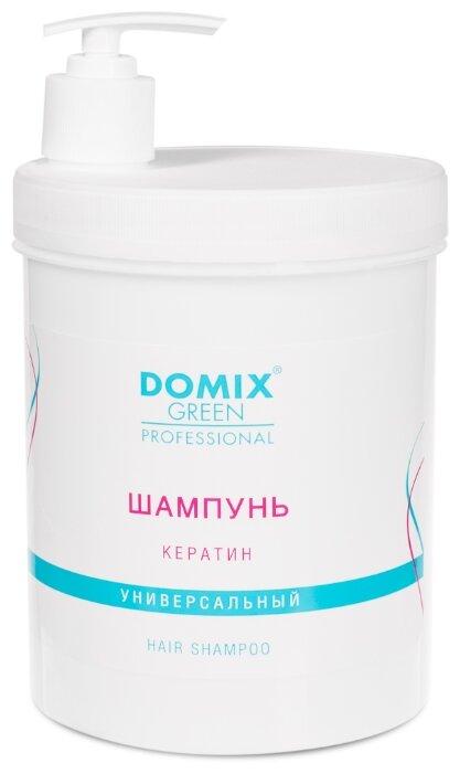Купить Domix Green Professional шампунь Универсальный 1000 мл с дозатором по низкой цене с доставкой из Яндекс.Маркета (бывший Беру)