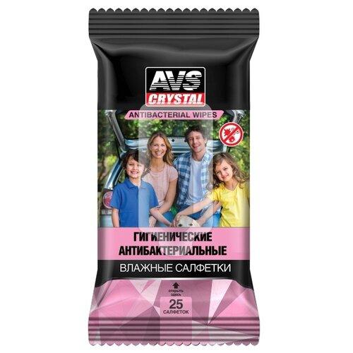 Влажные салфетки AVS антибактериальные, 25 шт.
