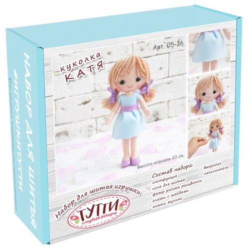 Купить Тутти Набор для творчества шьем из фетра Куколка Катя (05-36), Изготовление кукол и игрушек