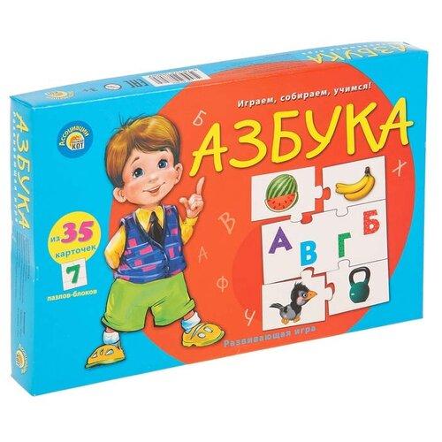 Настольная игра Рыжий кот Ассоциации. Азбука ИН-8808 настольная игра рыжий кот ассоциации учим цифры ин 8077