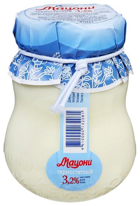 МОЛОЧНАЯ ЗДРАВНИЦА Мацони термостатный 3.2%