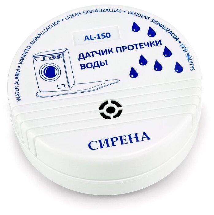 Беспроводной датчик протечки СИРЕНА AL-150