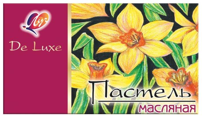 Луч Пастель масляная De Luxe 18 цветов (25С1550-08)