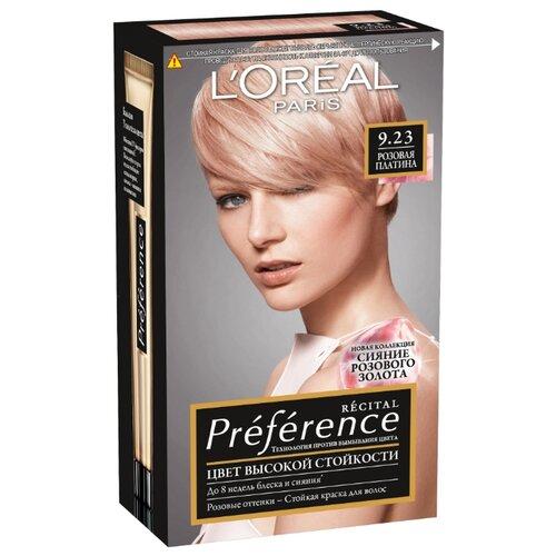 L'Oreal Paris Preference Recital стойкая краска для волос, 9.23, Розовая Платина розовая краска матрикс