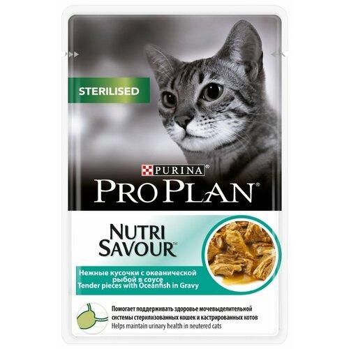 Корм для стерилизованных кошек Pro Plan Nutrisavour с океанической рыбой 24шт. х 85 г (кусочки в соусе)