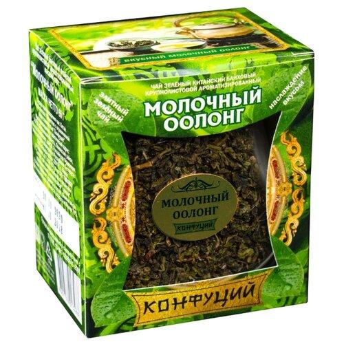 Чай улун Конфуций Молочный оолонг, 65 г hilltop волшебный снегопад чай листовой молочный оолонг 100 г