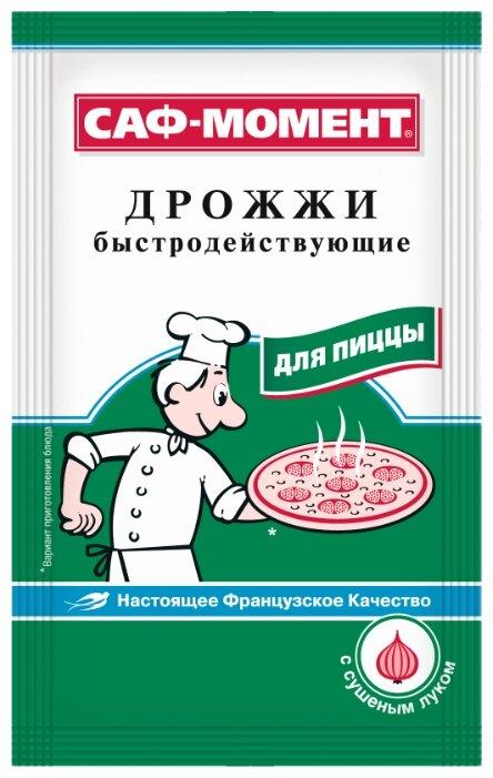 Дрожжи САФ-МОМЕНТ Дрожжи хлебопекарные сухие быстродействующие для пиццы