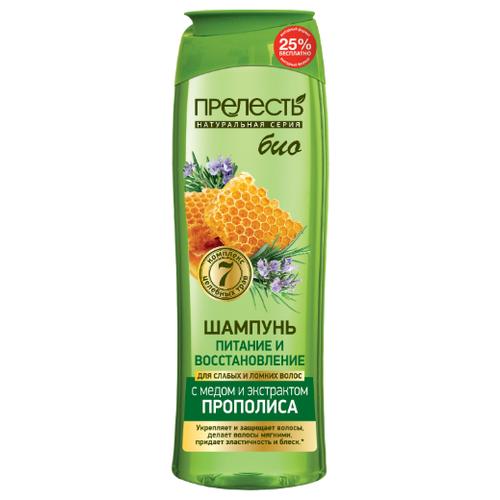 Прелесть био шампунь Питание и восстановление с медом и экстрактом прополиса для слабых и ломких волос 500 млШампуни<br>