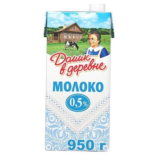 Молоко Домик в деревне ультрапастеризованное 0.5%, 0.95 л