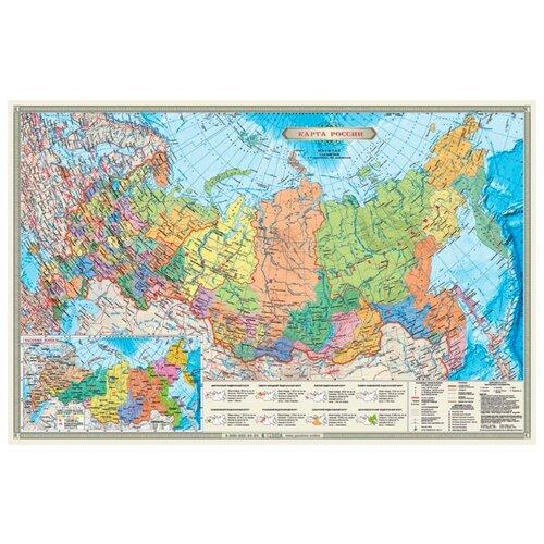 ГеоДом Карта Российской Федерации политико-административная Субъекты Федерации (4607177451367), 58 × 38 см