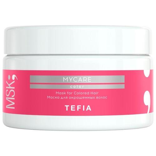 Фото - Tefia MyCare Color Маска для окрашенных волос, 250 мл tefia bblond маска для светлых